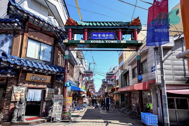 오사카 한인타운의 중앙통 거리